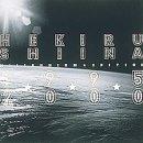 HEKIRU SHIINA MILLENNIUM EDITION 1995-2000 [DVD]