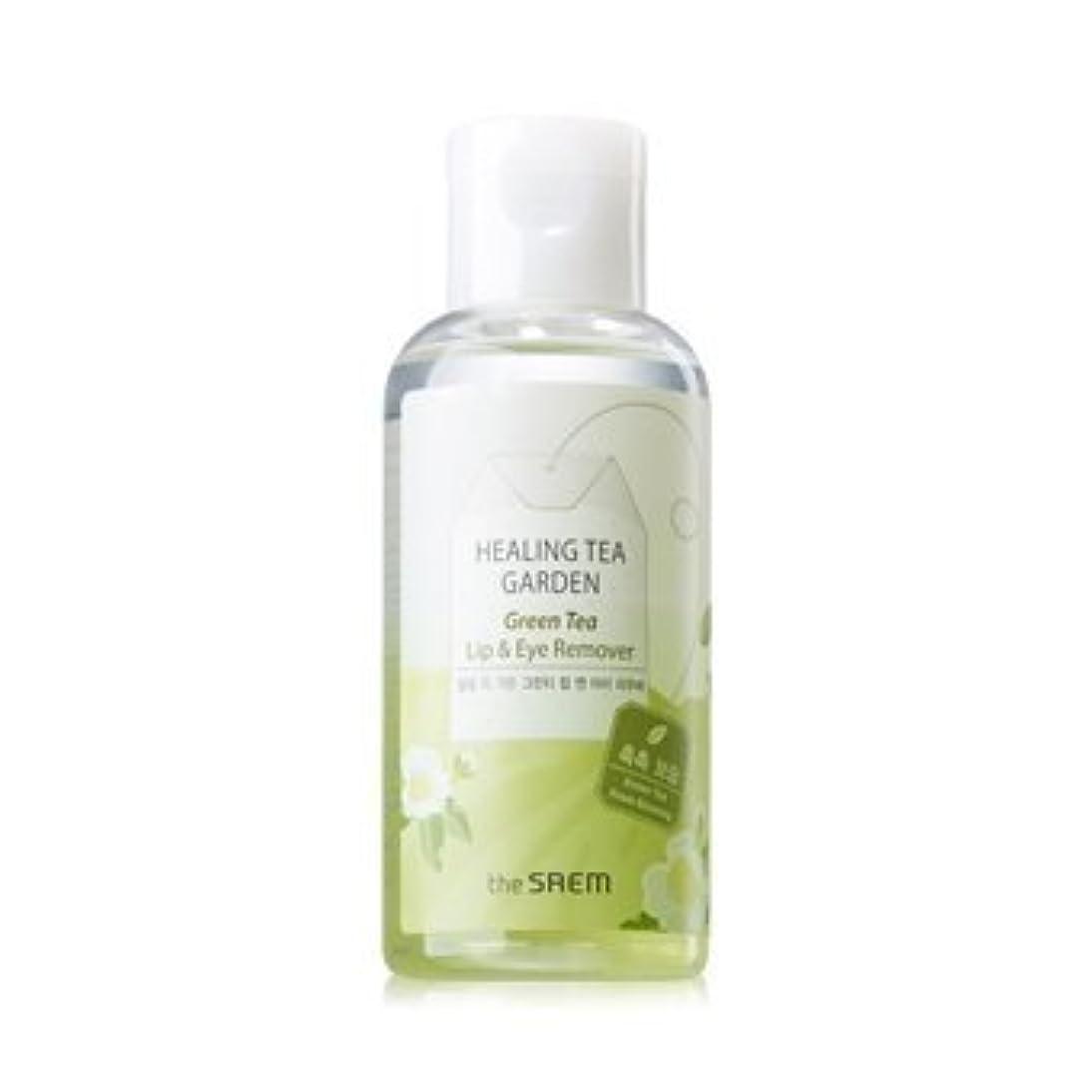 カフェ名詞磁石The Saem Healing Tea Garden Green Tea Lip & Eye Remover 150ml ザセム ヒーリングティーガーデングリーンティーリップ&アイリムーバー 150mL[海外直送品]...