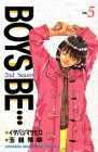 Boys be…―2nd season (5) (講談社コミックス―Shonen magazine comics (2490巻))