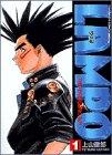 ランポ 1―The hypersonic boy (てんとう虫コミックススペシャル)