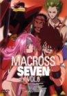 マクロス7 Vol.6 [DVD]