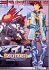 ゾイド新世紀/ゼロ 6 [DVD]