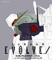 GUNDAM EVOLVE../MONTHLY THEME SONG February-March