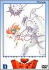 海のトリトン Vol.1 [DVD]
