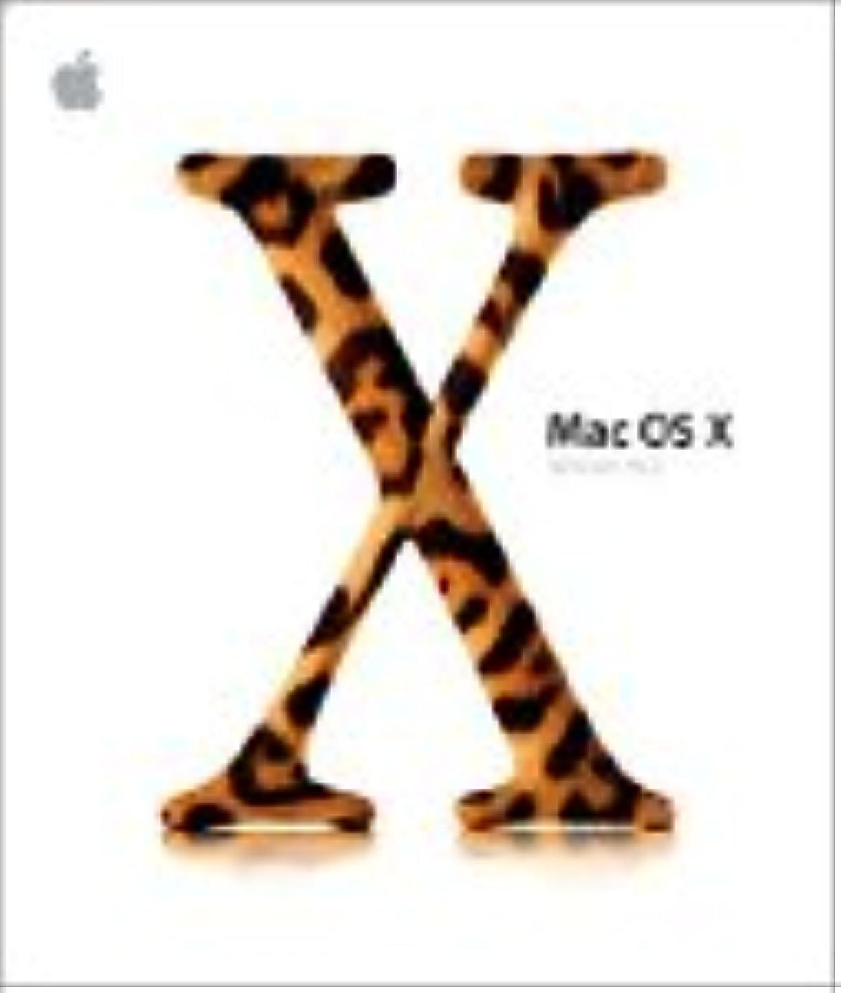 磨かれた報復おもちゃMacOS X v10.2