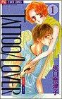 TATTOO/LOVER / 浜口 奈津子 のシリーズ情報を見る