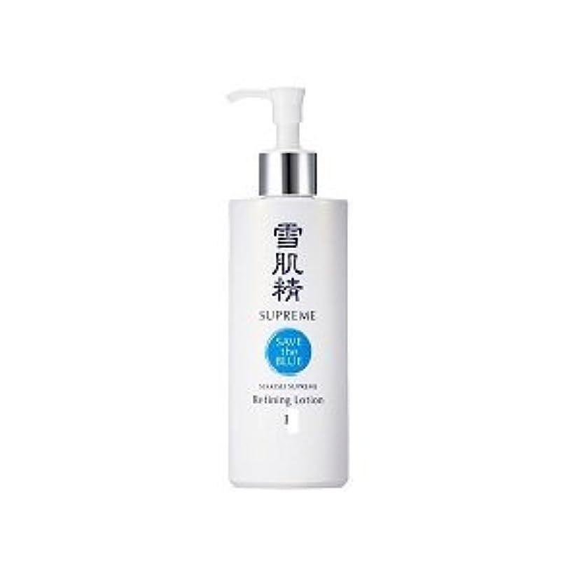 コーセー 雪肌精シュープレム 化粧水 I 400ml