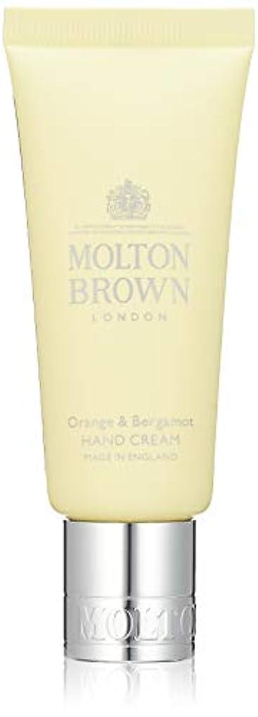 ロマンチックアレンジペフMOLTON BROWN(モルトンブラウン) オレンジ&ベルガモット コレクション O&B ハンドクリーム 40ml
