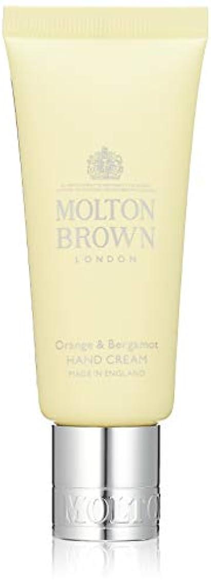 黒人宿命世界の窓MOLTON BROWN(モルトンブラウン) オレンジ&ベルガモット コレクション O&B ハンドクリーム