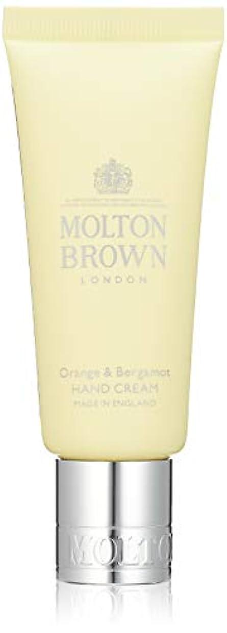 描写抑制する納得させるMOLTON BROWN(モルトンブラウン) オレンジ&ベルガモット コレクション O&B ハンドクリーム 40ml