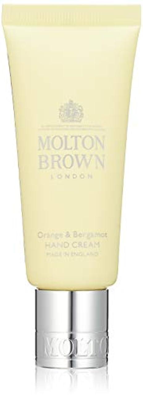 ストレスの多い開始勇敢なMOLTON BROWN(モルトンブラウン) オレンジ&ベルガモット コレクション O&B ハンドクリーム