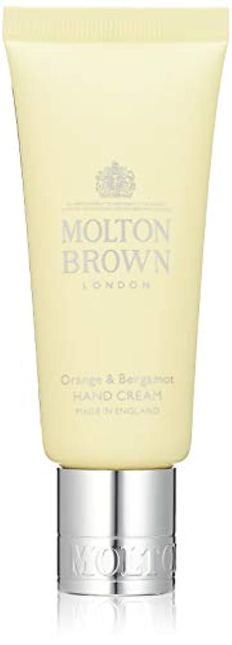 シロクマページェント現像MOLTON BROWN(モルトンブラウン) オレンジ&ベルガモット コレクション O&B ハンドクリーム 40ml