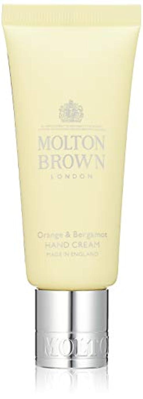 ストッキング送ったパブMOLTON BROWN(モルトンブラウン) オレンジ&ベルガモット コレクション O&B ハンドクリーム