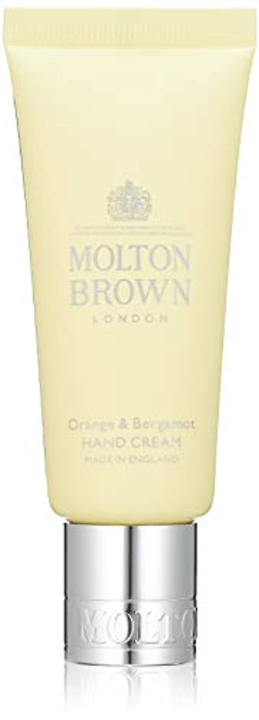 サッカー野心ずらすMOLTON BROWN(モルトンブラウン) オレンジ&ベルガモット コレクション O&B ハンドクリーム