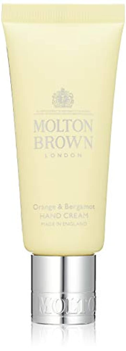 トレーダークラス産地MOLTON BROWN(モルトンブラウン) オレンジ&ベルガモット コレクション O&B ハンドクリーム