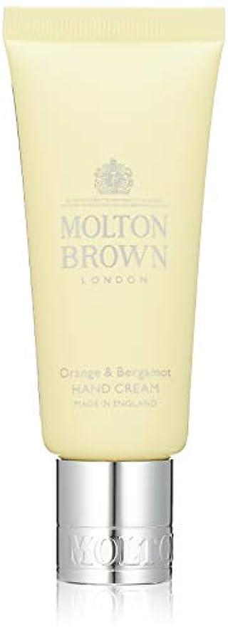 水銀の動く電子MOLTON BROWN(モルトンブラウン) オレンジ&ベルガモット コレクション O&B ハンドクリーム