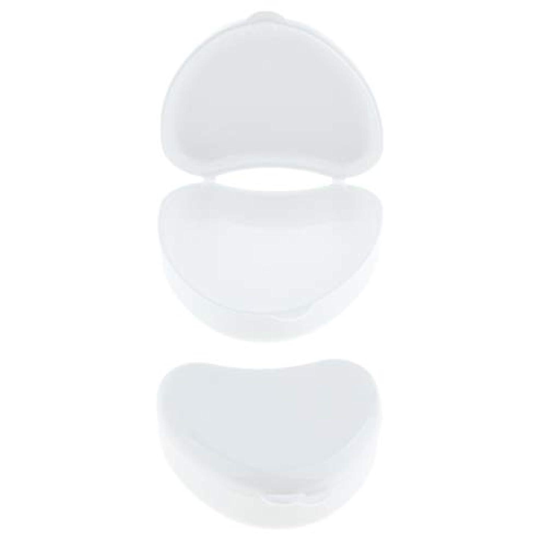 空洞伝統判決2個入 義歯ケース リテーナーポケット 義歯収納 ハート型 衛生的 全3色 - 白