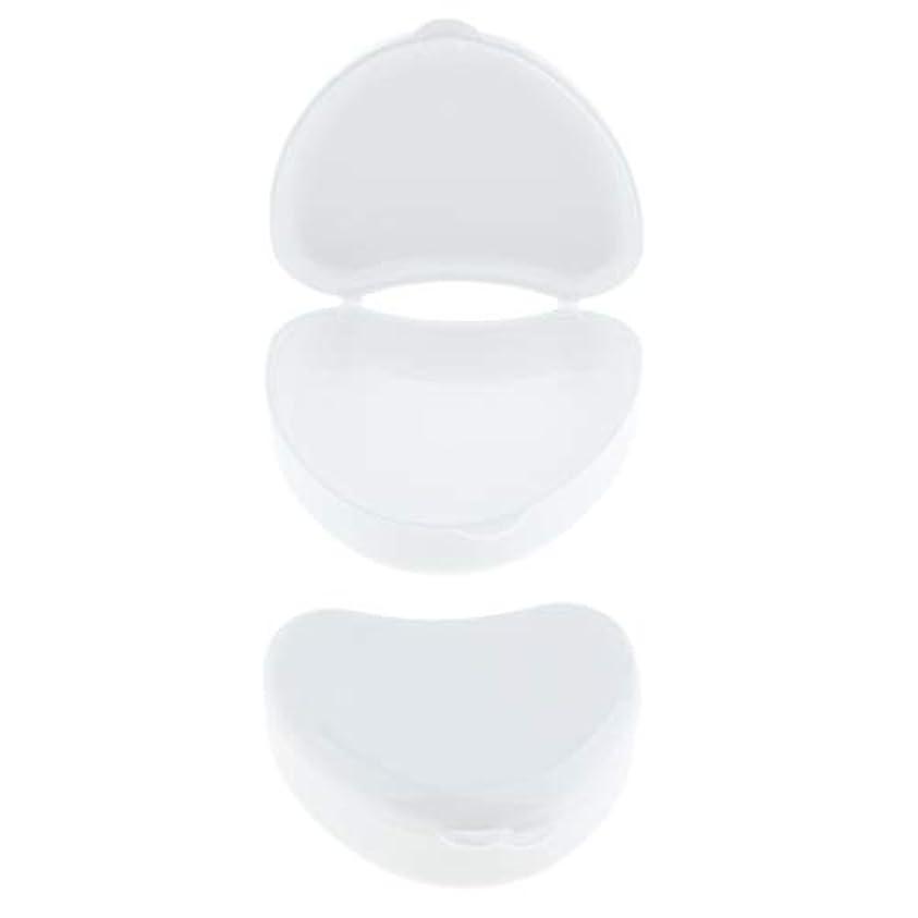 同一性浸食ゴミ箱D DOLITY 2個入 義歯ケース リテーナーポケット 義歯収納 ハート型 衛生的 全3色 - 白