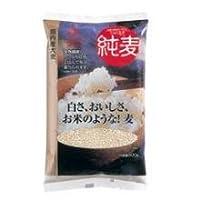 [これからダイエットをする方にオススメ!]はくばく 純麦スタンドパック600g(50g×12袋)×6点セット