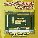 Happy Net 1000 Jong Plugged ~みんなで麻雀~