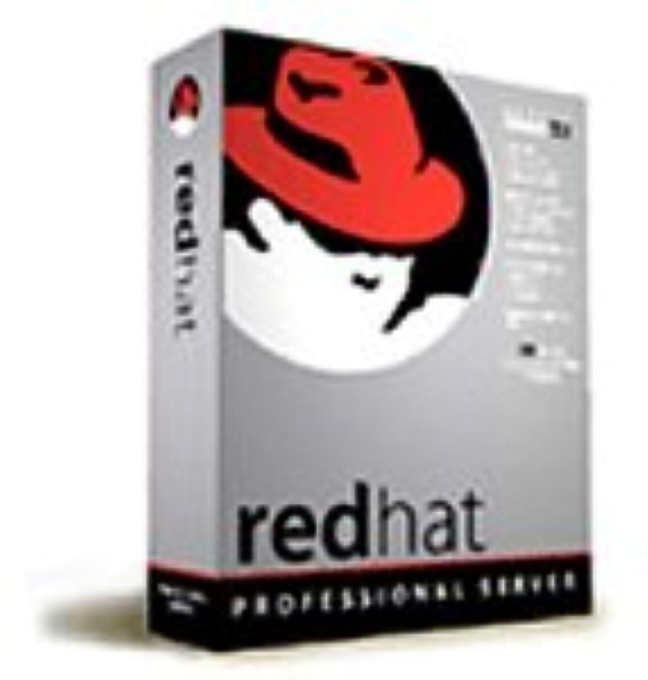 抑圧時ライドofficial RedHat Linux 7.1 Professional