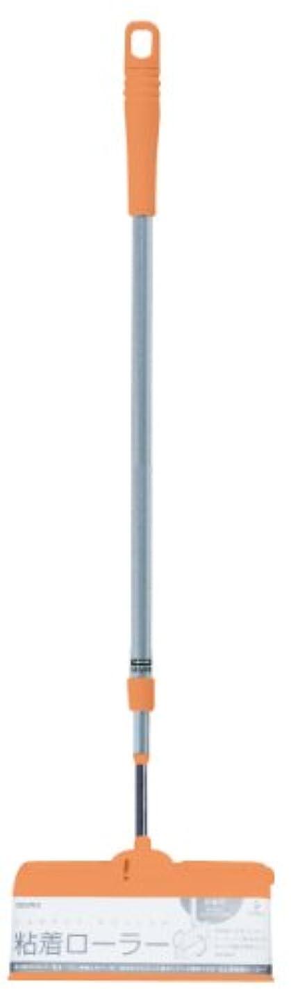 逆に終了する突撃アズマ 『カーペットクリーナー』 ぱたぱた粘着ローラー 伸縮タイプ オレンジ