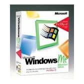 Microsoft Windows Millennium Edition バージョンアップグレード版