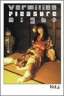 バミリオン・プレジャー・ナイト Volume 5 [DVD]