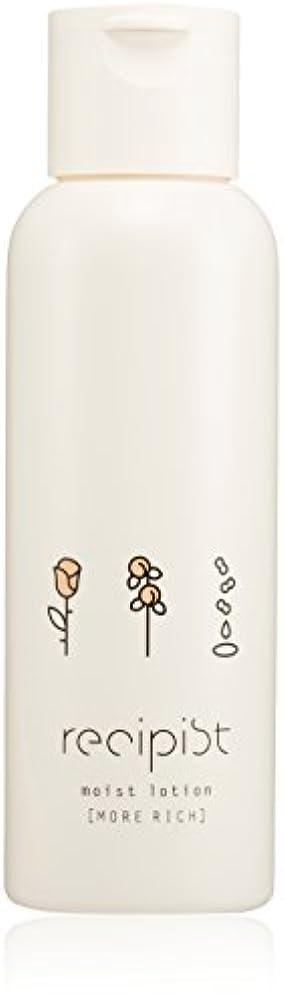 耳省略する滑りやすいレシピスト しっかりうるおう化粧水 モアリッチ(とてもしっとり) 220mL