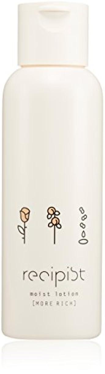 カテナ効率ローブレシピスト しっかりうるおう化粧水 モアリッチ(とてもしっとり) 220mL