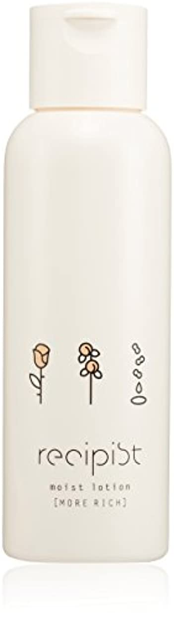 腹部通貨お風呂を持っているレシピスト しっかりうるおう化粧水 モアリッチ(とてもしっとり) 220mL