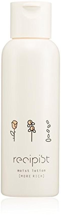 魅惑的な顔料決してレシピスト しっかりうるおう化粧水 モアリッチ(とてもしっとり) 220mL