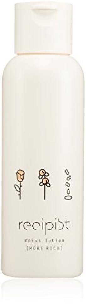 提供する上へ斧レシピスト しっかりうるおう化粧水 モアリッチ(とてもしっとり) 220mL