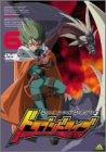ドラゴンドライブ(6) [DVD]