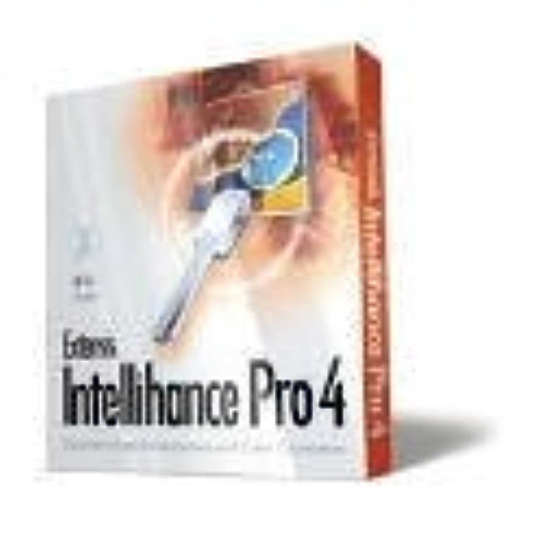 仮定、想定。推測急降下つまらないExtensis Intellihance Pro 4.1J Hybrid版