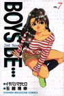 Boys be…―2nd season (7) (講談社コミックス―Shonen magazine comics (2536巻))