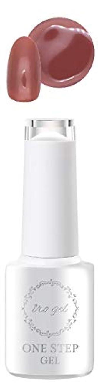 雪だるまを作る端末ヒゲクジラirogel ワンステップジェル【F503】ネイルタウンジェル ジェルネイル ジェル セルフネイル ワンステップ 時短ネイル ノンワイプ