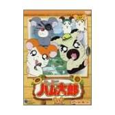 とっとこハム太郎<第2シリーズ>(11) [DVD]
