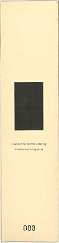 教科書アリ講義ナンバースリー パーフェットカラー 150g ルージュレッド