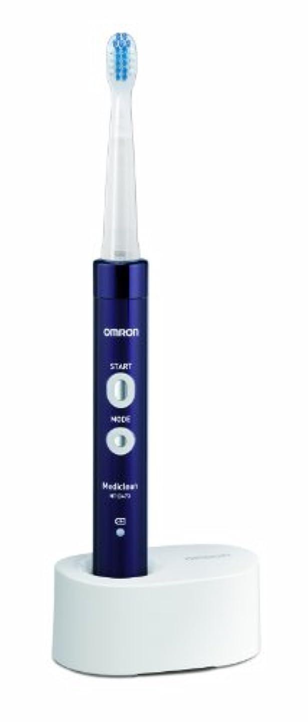 普通のはがき副オムロン 音波式電動歯ブラシ メディクリーン HT-B473-V パープル