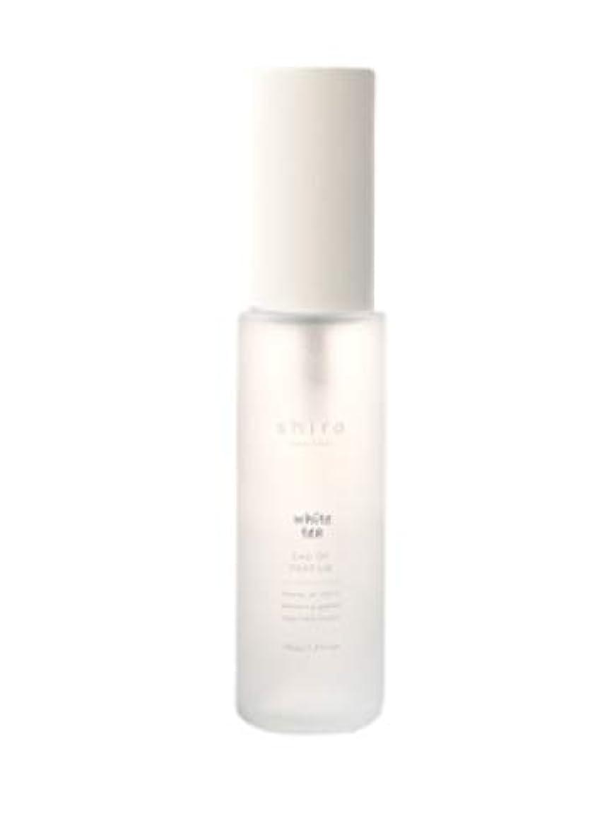 忙しい暴君花束shiro シロ ホワイトティー オードパルファン 香水 40ml (長時間持続)ギフト包装品 ショップバッグ付
