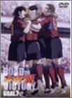 キャプテン翼 ROAD TO VICTORY GOAL.7 [DVD]
