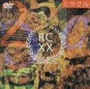 ミラクル-20th Anniversary- [DVD]