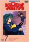 うる星やつらDVD vol.7