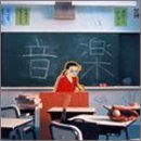 日本テレビ系水曜ドラマ「ごくせん」オリジナル・サウンドトラック(CCCD)