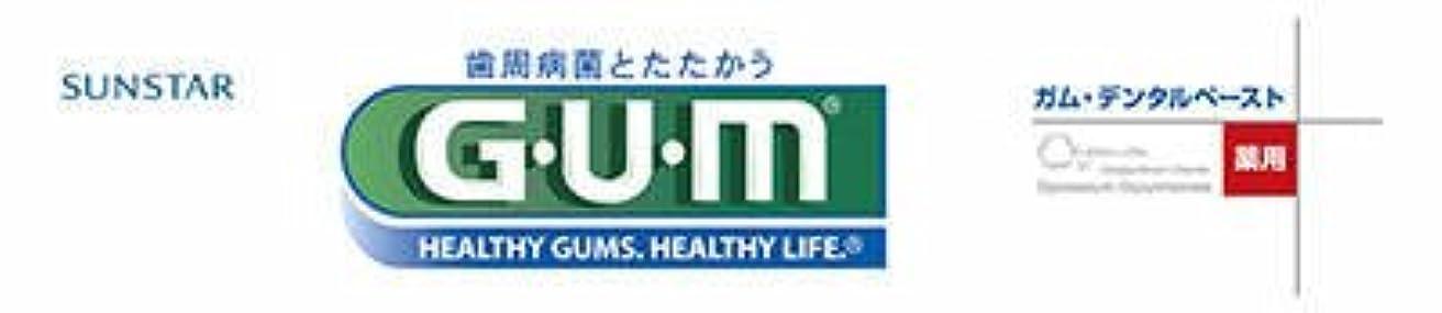 休日悲観的悪性サンスター GUM(ガム) 薬用 デンタルペースト 155g×80点セット (4901616009691)