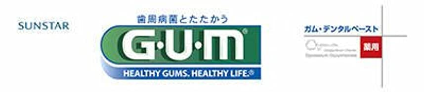 カテゴリーラウンジ叫び声サンスター GUM(ガム) 薬用 デンタルペースト 155g×80点セット (4901616009691)