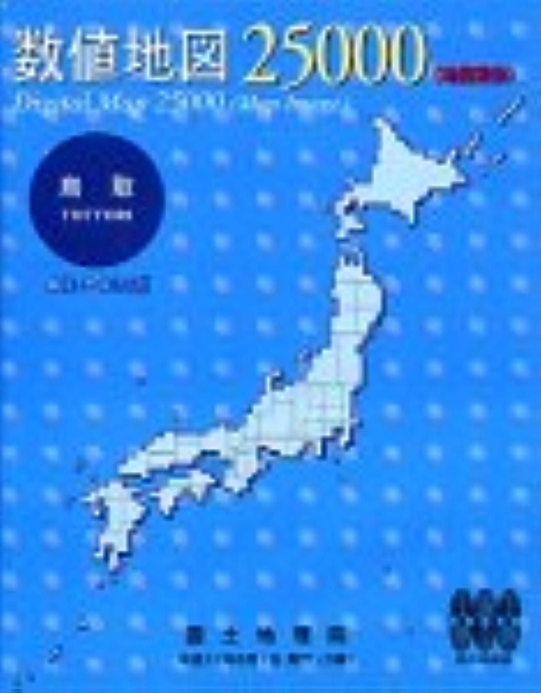 キノコ暖かさ刻む数値地図 25000 (地図画像) 鳥取