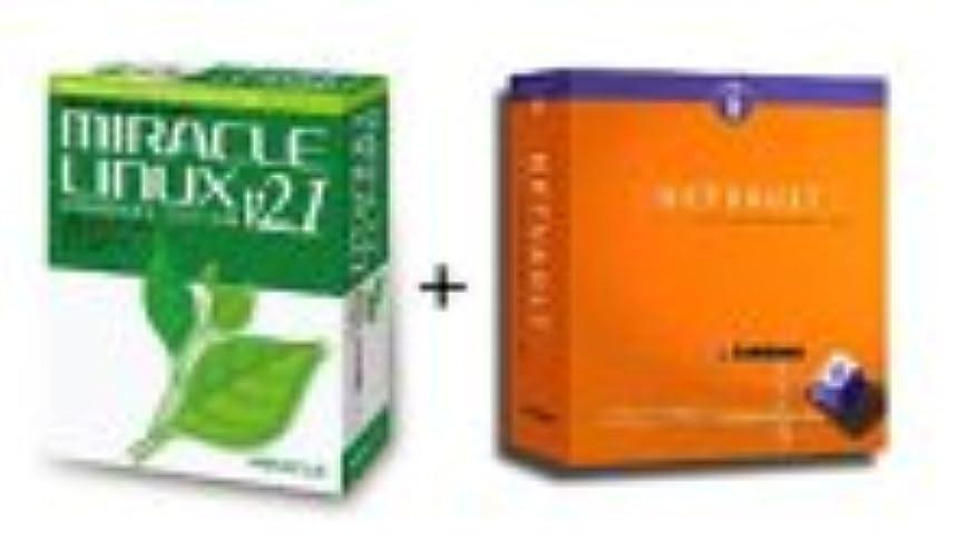 磁石反乱気づくなるMIRACLE LINUX with NetVault Standard Edition キャンペーン版