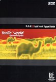 B・G・M 10 feelin' world #ground rhythm